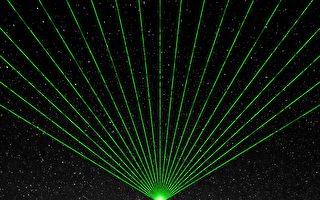 """欧洲科学家推出世界最强""""超级激光器"""""""