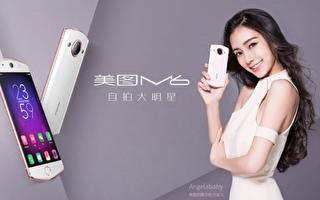 美图秀秀是一款中国自拍编辑应用程序,自从2008年首次推出以来已经被下载数十亿次。它已经风靡亚洲好几年,最近开始在美国流行。它可以对照片进行动画风格的编辑。苹果和安卓应用程序商店都提供下载。(网络图片)