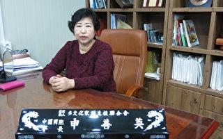 年收入10多億韓元 在韓華人生財有「三道」