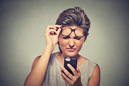罹患眼病的风险会随着年龄增长而增加。(pathdoc/shutterstock)