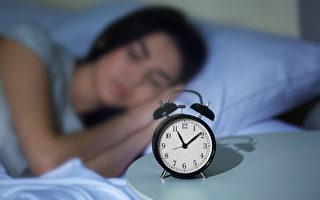 保養五臟 一定要在這個時間入睡