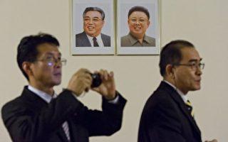 朝鲜前外交官:金正恩想见川普 但不会弃核