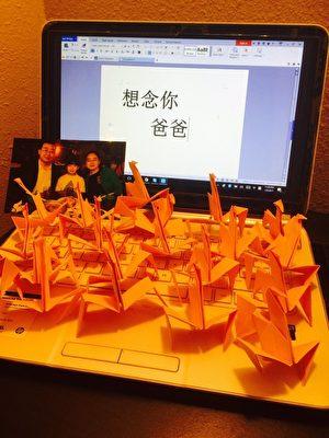 中國人權律師江天勇目前被失蹤60天,家人非常擔心其境遇。(金變玲提供)