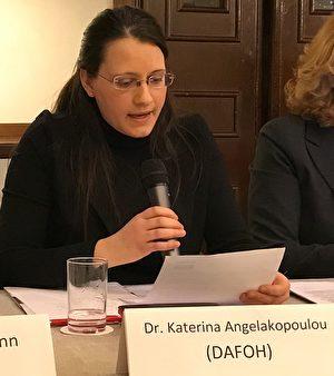 DAFOH发言人、欧洲分部负责人Katerina Angelagopolou 医学博士在新闻发布会上发言。(林达/大纪元)