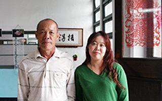 茶农父女的文创心愿 竹山水利会旧官舍展现新生命