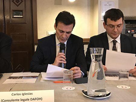 西班牙著名人权律师Carlos Iglesias Jimenes(左)在会上提出:现在所有欧洲国家都必须推进立法,将非法器官贩运作为一项犯罪列入法律。(林达/大纪元)