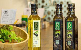 路品那橄榄油 天然温润口口惊喜