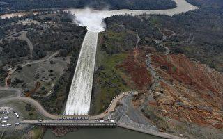 數萬加州居民滯留避難所 水壩威脅減輕