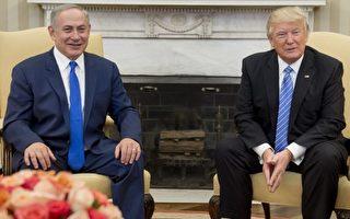 以色列:面對伊朗威脅 以美兩國有重大使命