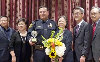 社區歡迎新警察局長 期待亞裔助理局長