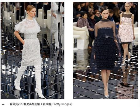 法國奢華精品香奈兒(CHANEL)2017春夏高級訂製服時裝秀。(合成圖/Getty Images)