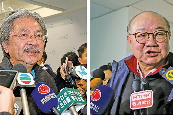 香港民主黨選委考慮提名曾胡