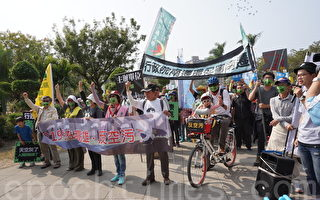 中南部反空汙 遊行三千人上街遊行