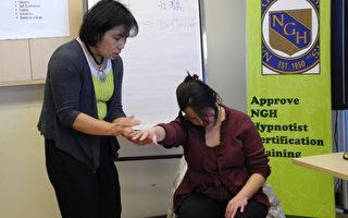 中文免费讲座:你就是自己和孩子最好的催眠师