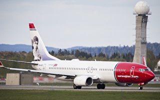 挪威航空新航线 美国飞欧洲最低只需65美元