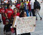 美媒:川普或优先驱逐800万非法移民
