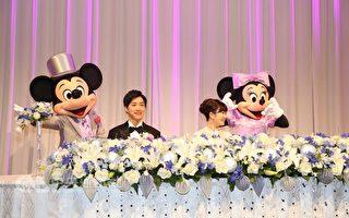 江宏杰福原爱东京迪士尼婚礼 洋溢欢乐