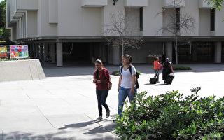 加州州立大学也要涨学费 3月投票