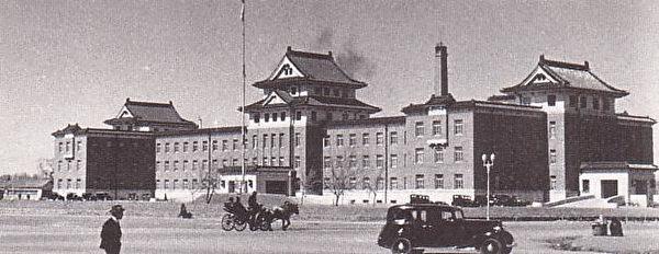 位於新京(今長春市)的關東軍司令部舊照(維基百科公有領域)