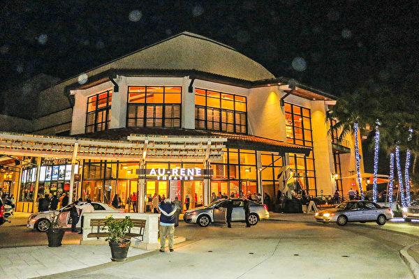 1月31日晚,南佛州勞德代爾堡的布勞沃德表演藝術中心劇院,再次迎來了全場爆滿的觀眾。(大紀元)