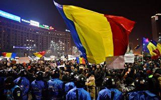 组图:罗马尼亚将贪腐除罪化 20万人上街抗议