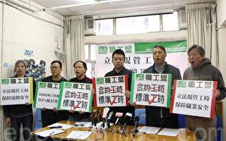香港9成运输从业员有职业劳损