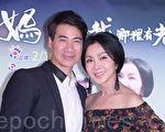 公視人生劇展「媽,告訴我哪裡有光」媒體茶敘記者會於2017年2月3日在台北舉行。圖左起為翁家明、陳美鳳。(黃宗茂/大紀元)