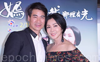 陳美鳳首演公視劇展 與翁家明再續螢幕夫妻