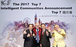 嘉義市從smart21擠進全球TOP7智慧城市