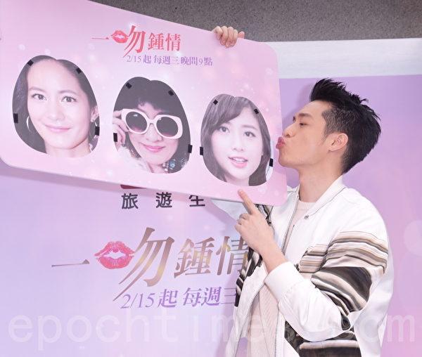 周汤豪:TLC旅游生活频道《一吻钟情》首映记者会