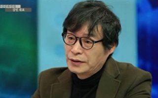 釜山文化代表發文推薦神韻:壯觀細緻全新衝擊