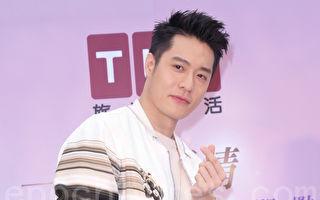 周汤豪于2017年2月10日在台北出席TLC旅游生活频道《一吻钟情》首映记者会。(黄宗茂/大纪元)