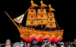 世界最大法船花灯耀光芒 在台湾灯会受瞩目