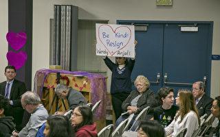 失控的利益和情緒 讓硅谷庫柏蒂諾學區失去規則?