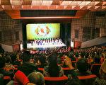 美國神韻紐約藝術團,2017年2月18日中午在台北國父紀念館舉行演出。(白川/大紀元)