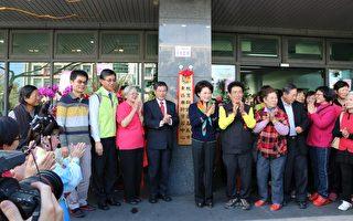 幸福樂齡教育社會企業 嘉市揭牌成立