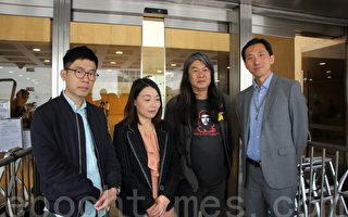 羅冠聰三人申請法援上訴被拒