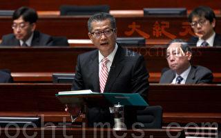 香港库房水浸预算案派糖逊去年