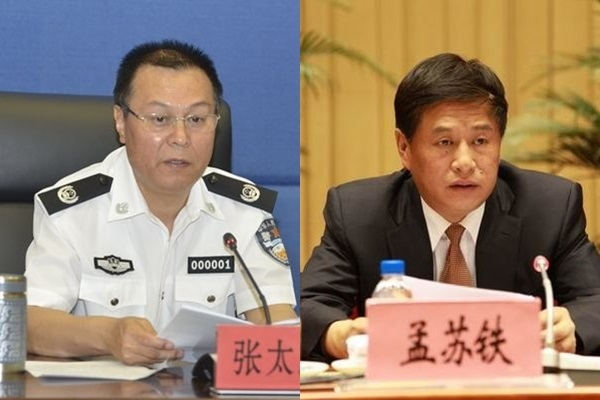 云南省政法委书记换人 孟苏铁出事内幕曝光