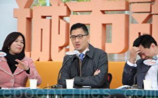 香港议员民团反对订辱警罪
