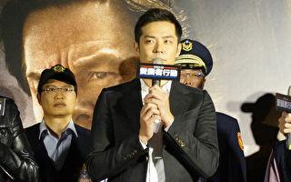 姚元浩出席电影活动 自曝小时有警察梦