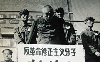 王君:联合国大会认定中共介入朝鲜是侵略行为