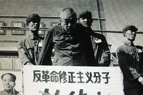 【祕檔】廬山會議——大災難的前奏(下)