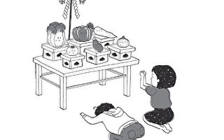 自然瘦的陷阱:吃蔬菜當贖罪 不改發胖惡習