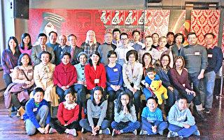 波城在地与访问学人齐庆金鸡年