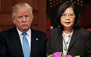 川普的台灣政策 美專家及前官員這麼看
