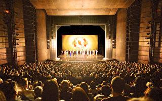 2017年2月16日,享譽世界的神韻世界藝術團在美國第三大城芝加哥的哈里斯劇院(Harris Theater)進行在當地的第4場演出,觀眾爆滿。(David Yang/大紀元)