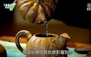 超擬真手捏陶台灣壺 茶壺內涵新思維