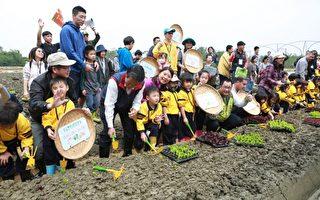 绿博佃佃小农实践绿色生活 接受认养