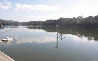 苗縣水庫水位持續下降 縣長呼籲民眾節約用水